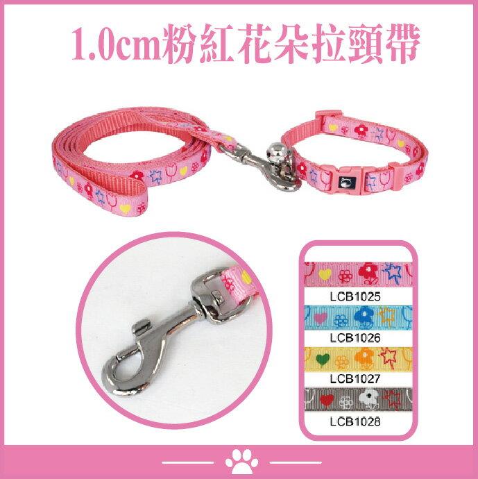 1.0cm粉紅花朵拉頸帶/牽繩寵物項圈 /狗貓项圈 防走失犬頸圈 寵物項圈 狗貓適用