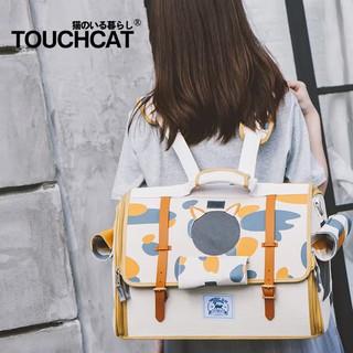 [現貨秒出] Touchdog 寵物外出包 寵物包 寵物背包 寵物後背包 外出包 外出籠 寵物雙肩背包 貓背包 狗背包