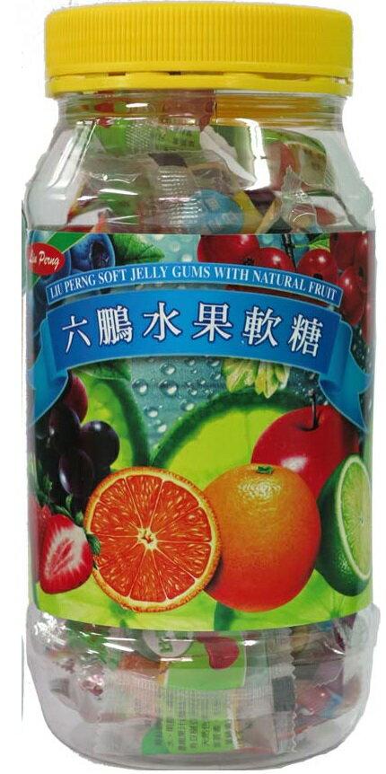 六鵬水果軟糖
