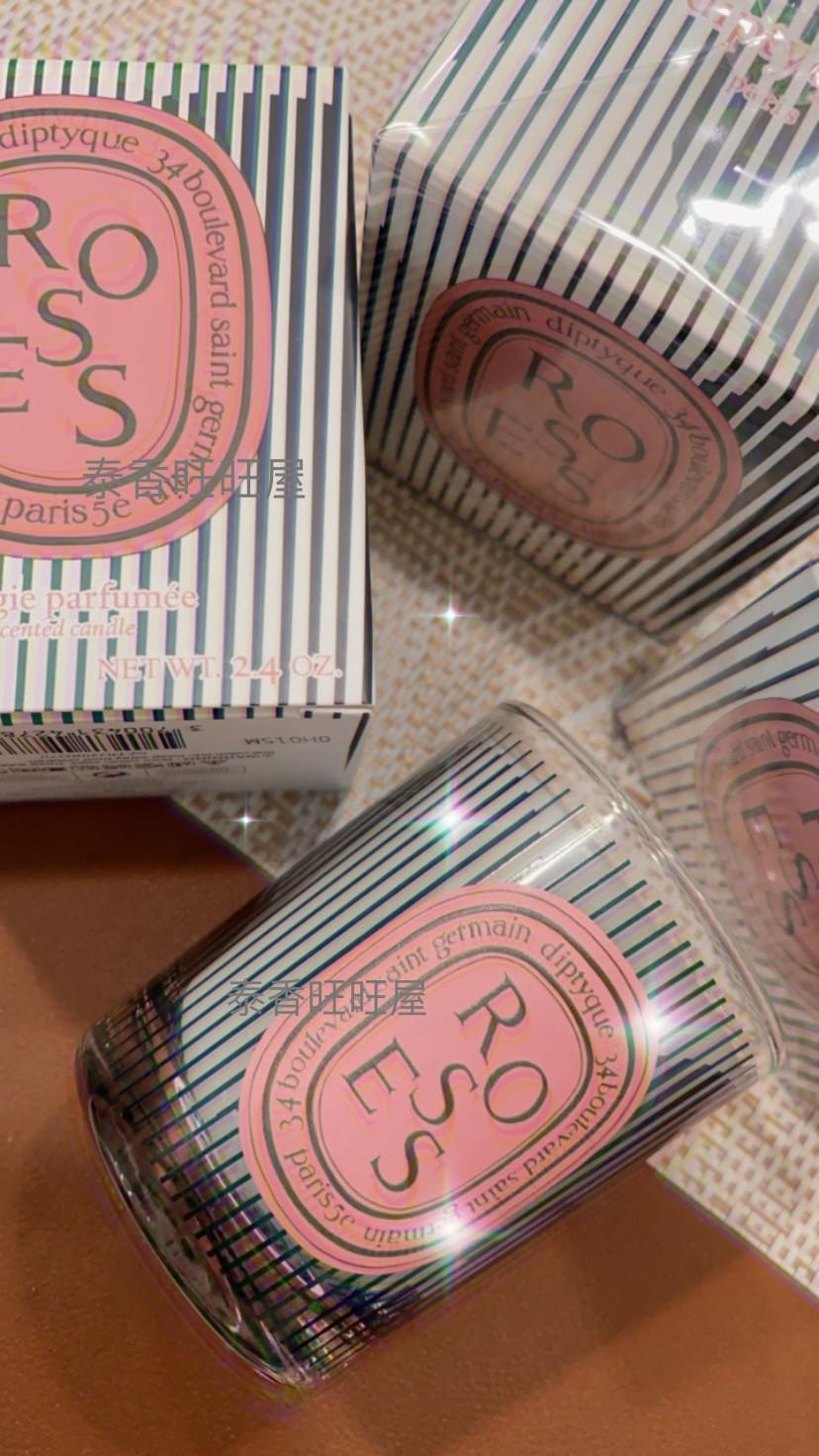 限量【Diptyque】60周年 限定包裝 2021 玫瑰 漿果 無花果 晚香玉 香氛蠟燭 蠟燭 居家香氛 裝飾品 收藏
