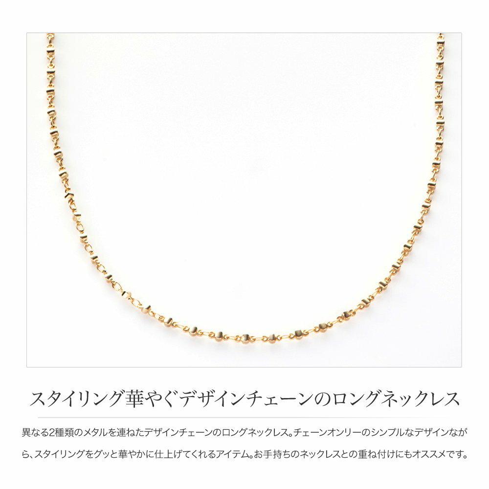 日本Cream Dot  /  簡約長項鍊  /  e00363  /  日本必買 日本樂天代購  /  件件含運 2