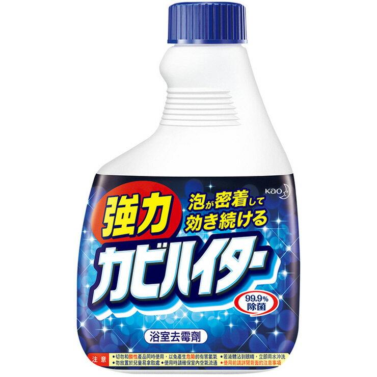 魔術靈 浴室清潔劑 日本原裝去霉劑 更替瓶 400 ml