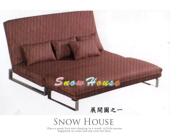 ╭☆雪之屋居家生活館☆╯A406-02艾克斯麻沙摩卡沙發床沙發椅躺椅