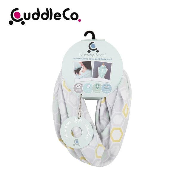 哺乳巾圍巾哺乳遮巾英國CuddleCo多功能時尚造型哺乳圍巾-灰格蜜蜂