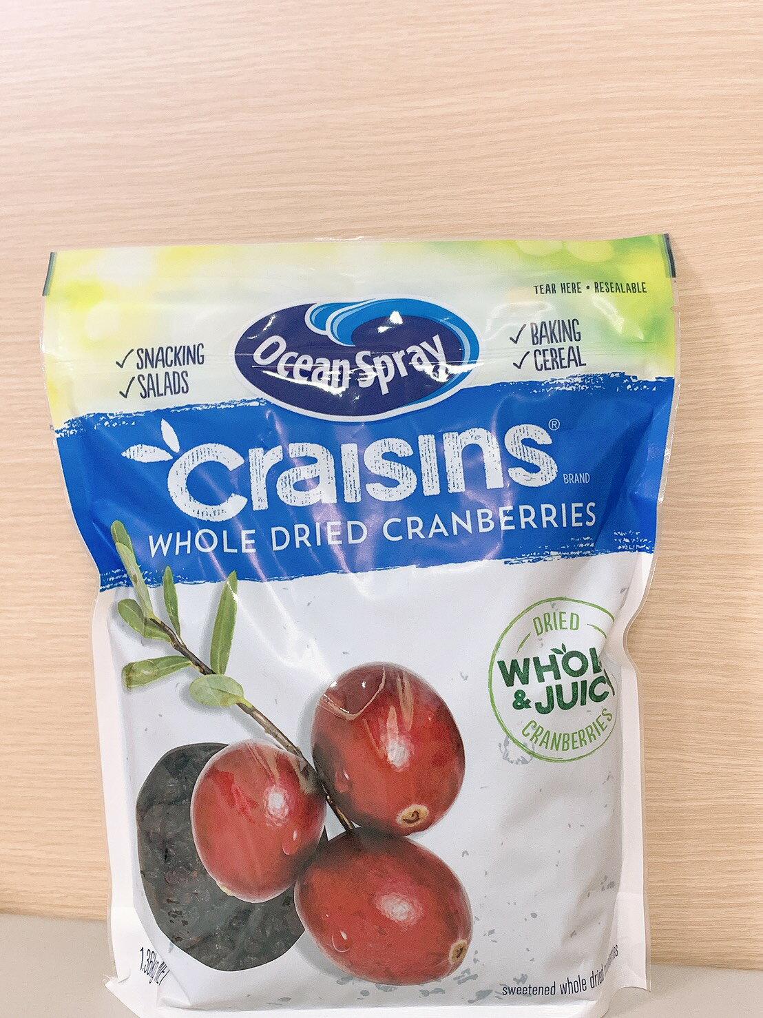 蔓越莓乾 OceanSpray Craisins蔓越莓乾 一包約1.36公斤 美國 果乾 水果 零食 點心 嘴饞 0