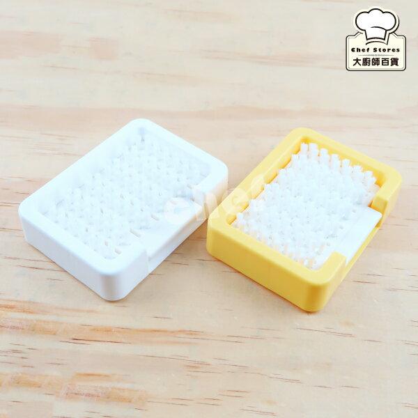 美彩多功能速乾皂盒香皂瀝水架肥皂盒-大廚師百貨