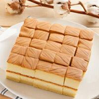 【蜂蜜橘子蛋糕】彌月送禮最佳禮品!! 原價300 試吃價@240元! 0