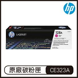 HP 128A 洋紅 LaserJet 碳粉盒 CE323A 碳粉匣 原廠碳粉盒