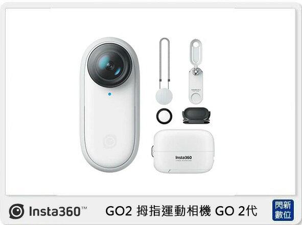 現貨! INSTA360 GO2 拇指運動相機 GO 2代 II(GO 2,公司貨)