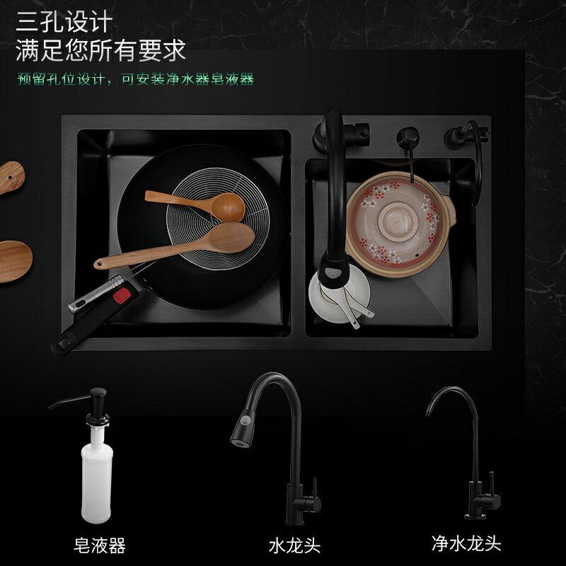 黑色納米水槽雙槽 廚房洗菜盆304不銹鋼手工家用大號洗碗池套餐