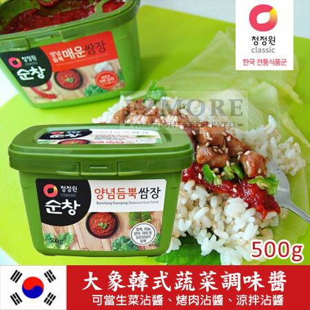 韓國必買 大象 韓式蔬菜調味醬 500g 拌飯醬 生菜沾醬 生菜包肉醬【N100638】