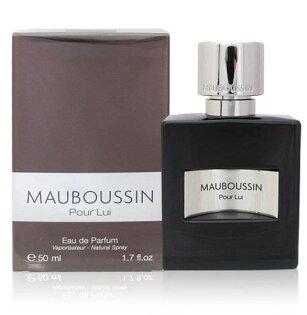Mauboussin夢寶星PourLui絕對男性淡香精50ml《Belle倍莉小舖》