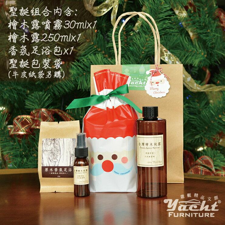 香氛聖誕福袋  檜木露噴霧30mlx1 檜木露250mlx1 香氛足浴包x1