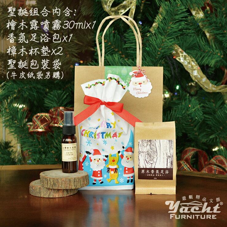限量香氛聖誕福袋( 檜木露噴霧30mlx1+香氛足浴包x1+樟木杯墊x2)