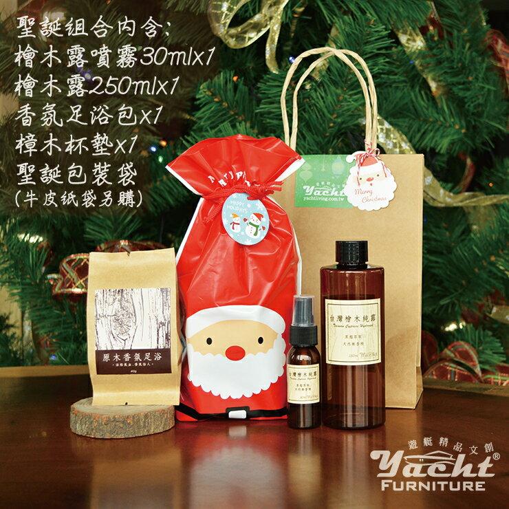 限量香氛聖誕福袋( 檜木露噴霧30mlx1+檜木露250mlx1+香氛足浴包x1+樟木杯墊x1)