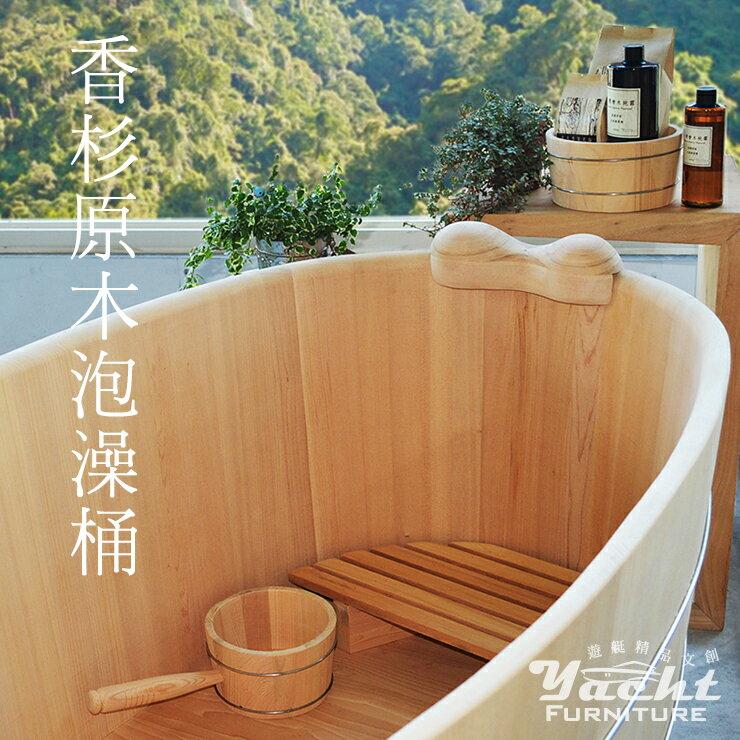 香杉原木泡澡桶