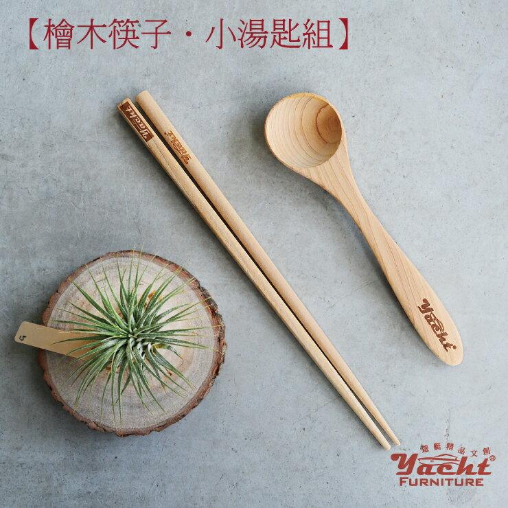 台灣檜木筷子 • 小湯匙組合 -- 新年包裝 :)