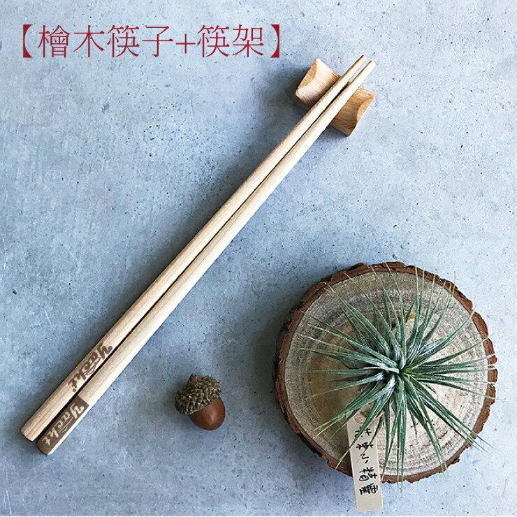 台灣檜木筷子+筷架組合 -- 新年包裝 :)