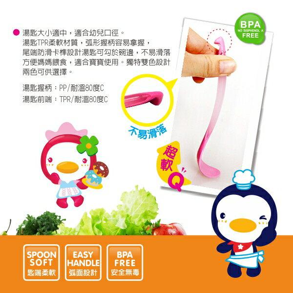 『121婦嬰用品館』PUKU 雙色軟質湯匙 - 粉 3