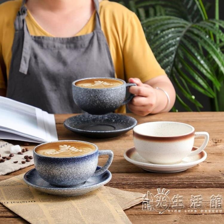 咖啡杯 日式陶瓷澤田拉花杯專業壓紋碟套裝花式比賽大口美式拿鐵杯