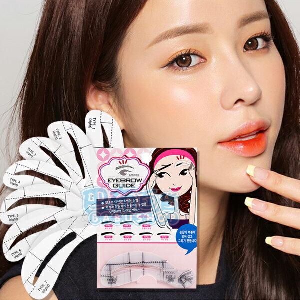 【巴布百貨】韓國 高品質 EYEBROW GUIDE 畫眉卡板 7種眉型