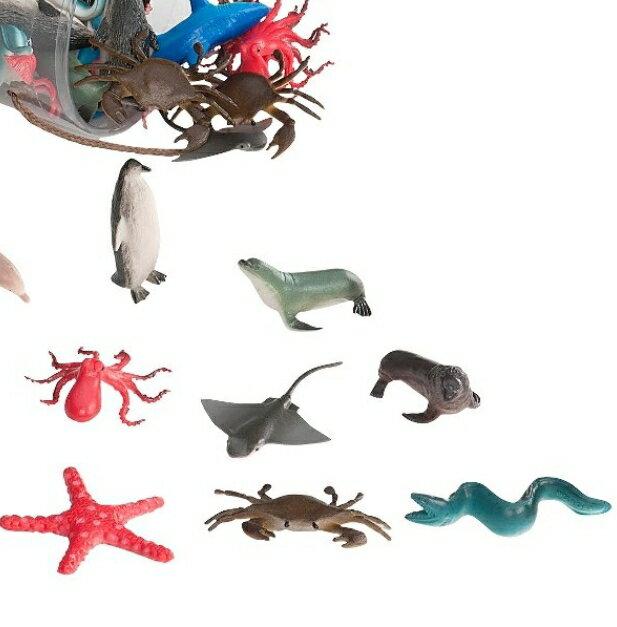 【淘氣寶寶】【美國B.Toys感統玩具】美國 TERRA 海洋生物