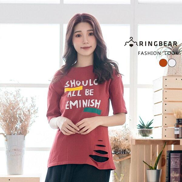 韓版--率性質感韓風個性抓破英字印圖圓領短袖上衣(白.紅L-3L)-T286眼圈熊中大尺碼