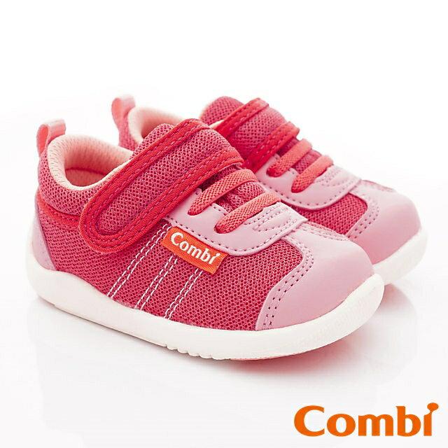 日本Combi童鞋 時尚紐約幼兒機能休閒鞋-魔力紅(加贈鞋墊)寶寶段 2