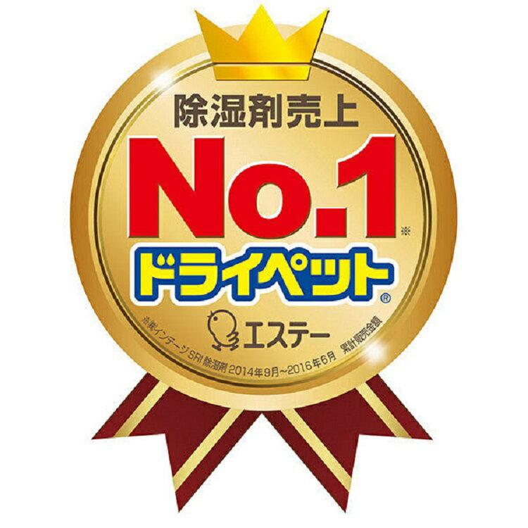 日本熱銷NO.1 ST雞仔牌 吸濕小包 除濕包 抽屜衣櫃用12入 / 包 (3包組) 8