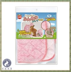 【菲藍家居】日本Marukan可手洗兔兔睡墊(ML-107) 保暖墊 保暖 舒適 兔窩