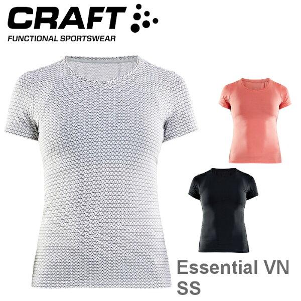 【速捷戶外】瑞典CRAFT1906048女輕量涼感短V領排汗衣EssentialVNSS,跑步,路跑,登山,排汗T