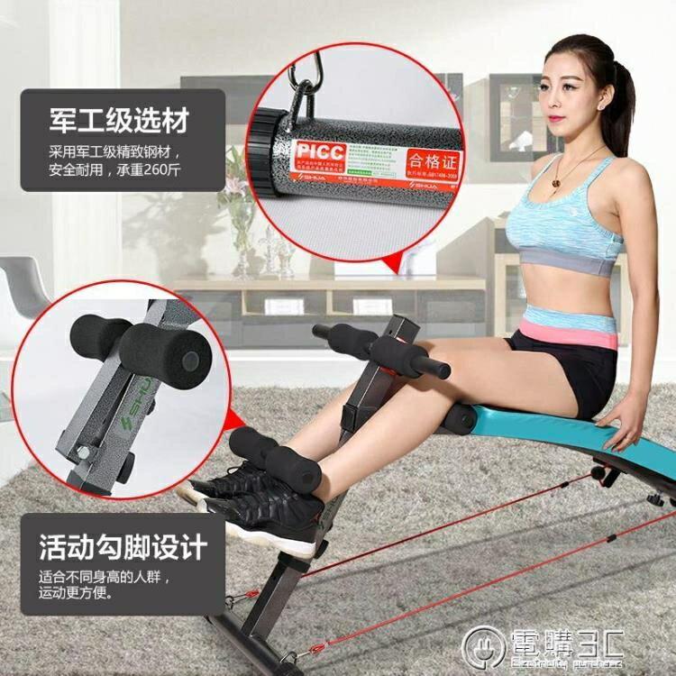 仰臥起坐健身器材家用女男士輔助器腹肌板多功能收腹器SH-575