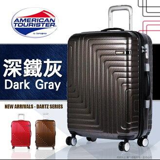 《熊熊先生》Samsonite新秀麗American Tourister美國旅行者 24吋 輕量旅行箱 硬箱行李箱拉桿箱 飛機大輪組 AN4 加送好禮