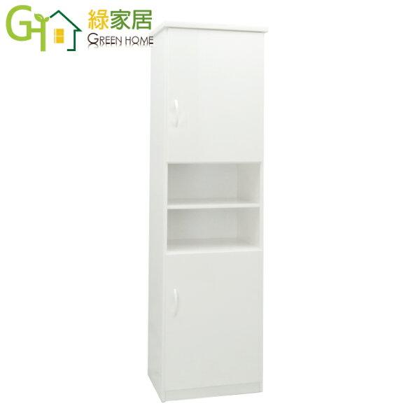 【綠家居】艾可斯環保1.5尺塑鋼二門雙格高鞋櫃玄關櫃(5色可選)