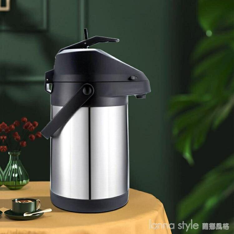 不銹鋼氣壓式保溫壺304內膽熱水壺真空保溫瓶家用【免運】