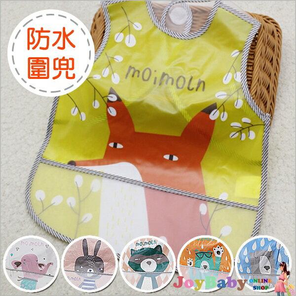Joy Baby:圍兜口水巾防水圍兜兜吃飯衣Joybaby