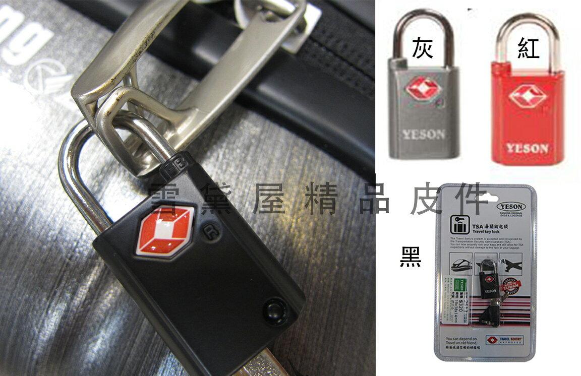 ~雪黛屋~YESON 鑰匙鎖不需記號碼TSA行李箱海關鑰匙鎖符歐美國際海關專用世界通用堅固鋼製不易破壞安全百分Y2513