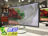 Samsung 三星到[106限時限量促銷] COSCO SAMSUNG 27吋 VAMONITOR 178度超廣角曲面螢幕 _C114357