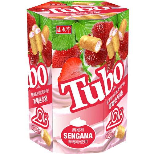 盛香珍 Tubo草莓迷你捲180g【合迷雅好物商城】