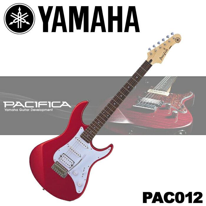 【非凡樂器】YAMAHA Pacifica系列 電吉他【PAC012/紅色/全配件贈送】送GUITAR LINK界面