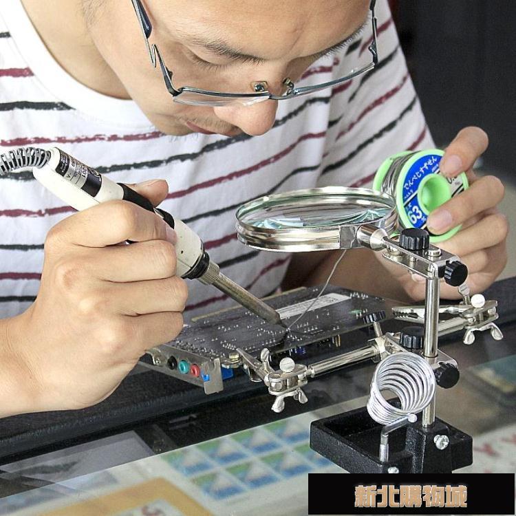 焊接維修放大鏡高清臺式電子電路板帶燈多功能支架夾鐘表手機維修