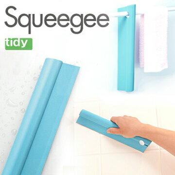 HOME WORKING:tidy吊掛式刮水板(水藍)