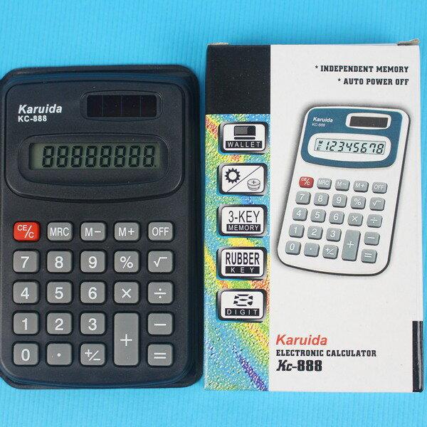 8位數計算機 KC-888 口袋型計算機 附皮套/一台入 定[#60]~智6926801900025