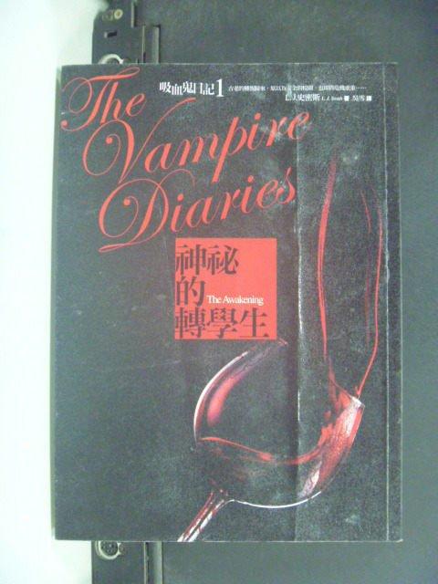 【書寶二手書T4/一般小說_GKK】吸血鬼日記1:神祕的轉學生_L. J.史密斯