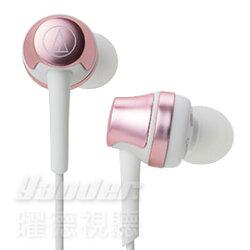 【曜德】鐵三角 ATH-CKR50 粉紅金 輕量耳道式耳機 輕巧機身 ★免運★送收納盒★