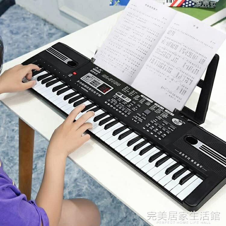 【快速出貨】兒童電子琴女孩鋼琴初學3-6-12歲61鍵麥克風寶寶益智早教音樂玩具 聖誕禮物