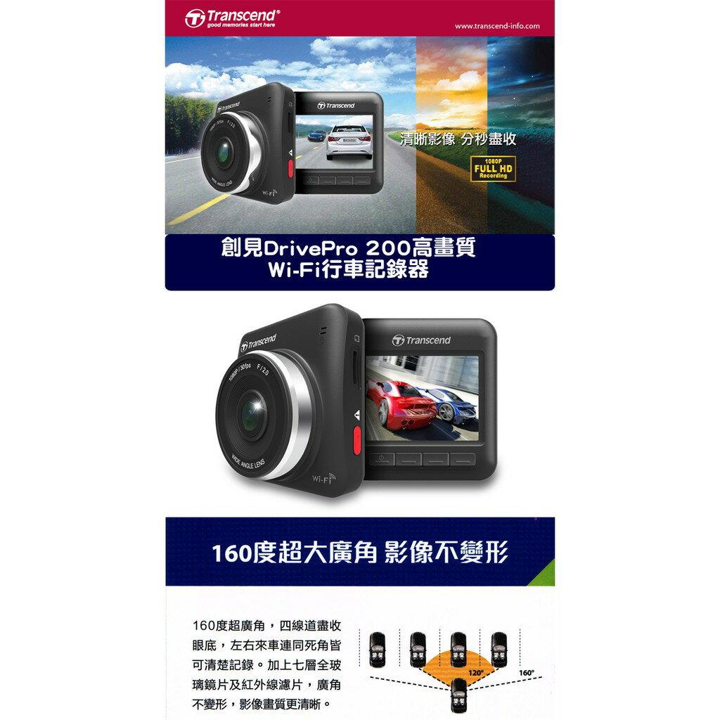 【現貨】創見 DrivePro 200高畫質 Wi-Fi行車記錄器 (內含16G) 公司貨