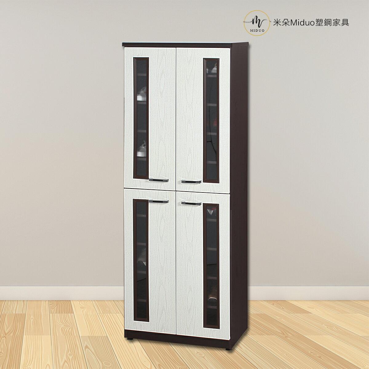 2.1/2.7尺塑鋼四門鞋櫃 壓克力門片 高鞋櫃 防水塑鋼家具【米朵Miduo】