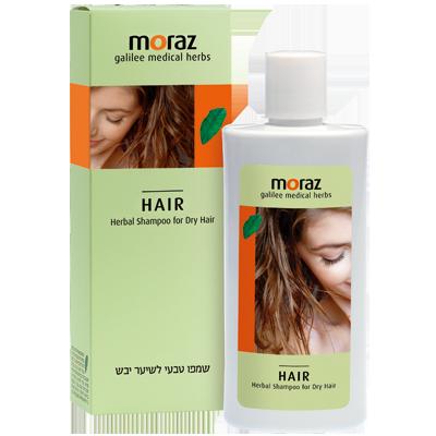 【MORAZ 茉娜姿】草本柔順洗髮露(乾燥/受損髮)250ml,非會員也能下單購買