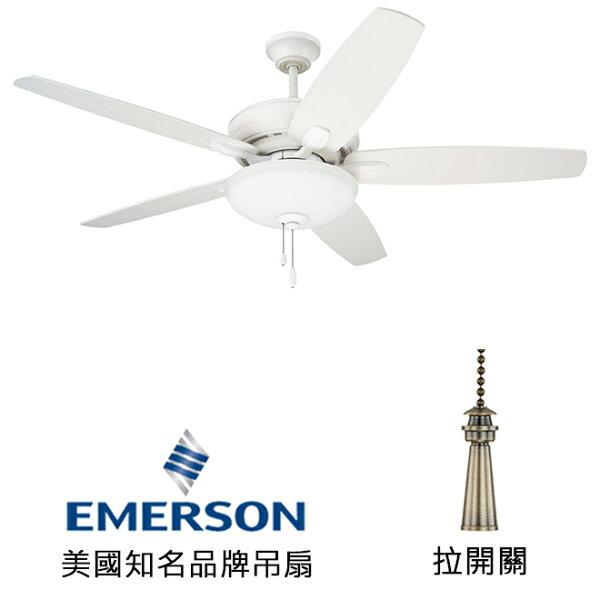 [topfan]EmersonAshland52英吋吊扇附燈(CF717SW)砂白色(適用於110V電壓)
